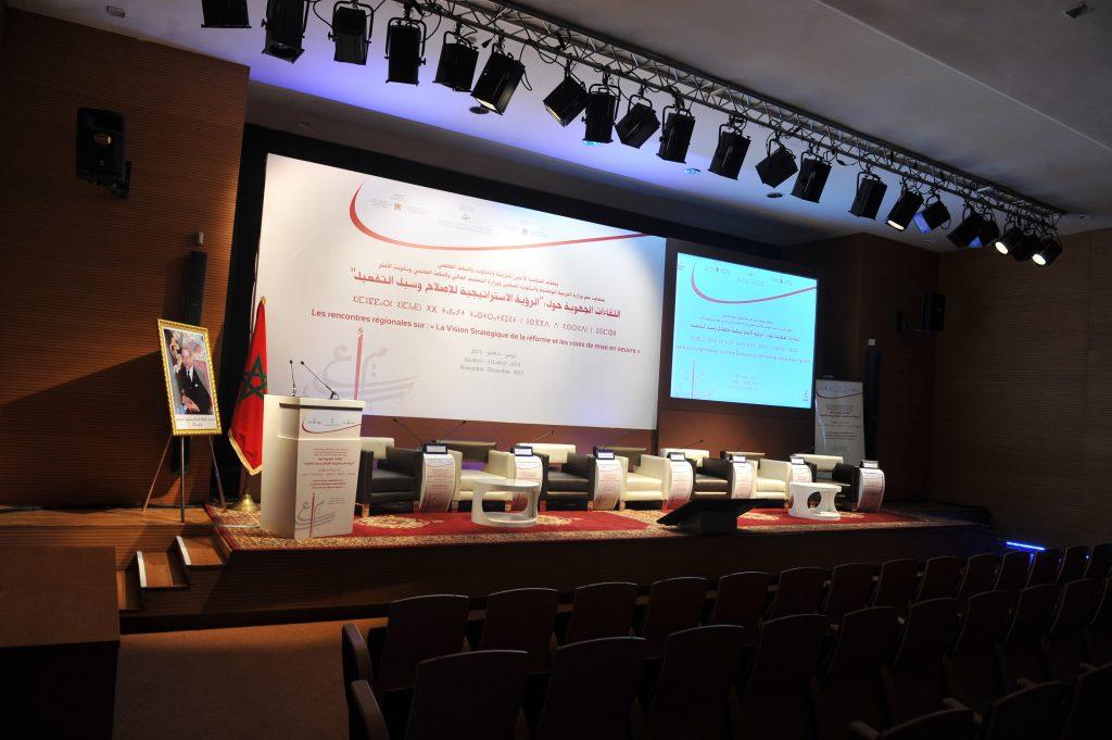 """تنظيم سلسلة اللقاءات الجهوية حول """"الرؤية الاستراتيجية للإصلاح وسبل التفعيل"""""""